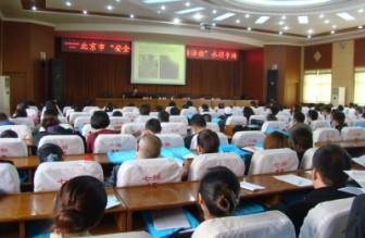 """北京市燃气协会举办通州区永顺镇""""安全使用燃气""""公益宣传活动"""