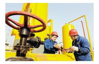 辽宁加强天然气输配价格监管 降低下游企业用气成本
