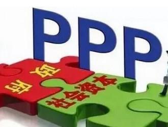 天然气分布式能源项目PPP模式解读