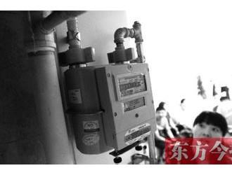 燃气表户外安装方式探讨
