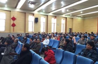 中国科学院光所2017年度学术年会召开
