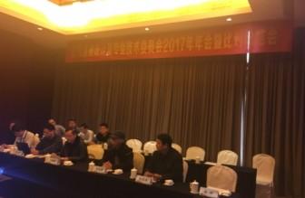 江苏无锡市计量测试院参加省通讯计量专业委员会年会