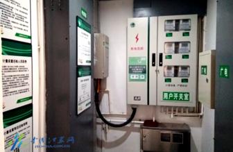 """""""多表合一""""带来更便捷体验 南京供电服务百姓""""最后一公里"""""""