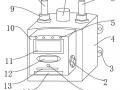 【仪表最新专利】一种燃气泄漏自动报警的家用燃气表
