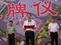 重庆民生燃气股份有限公司正式落户黔江 计划到2020年实现挂牌上市