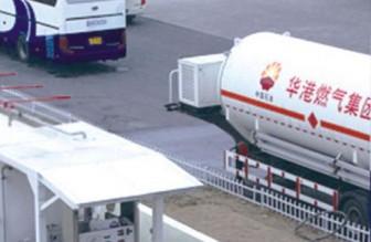 量身定制布点华东 专业服务利益共享 华港燃气抱团取暖赢得终端市场