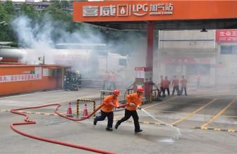 广东在用气瓶超3000万只,政企联合办燃气泄漏应急演练