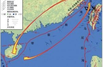 我国重点海域油气资源开发有了重要地质基础数据