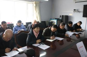 辽源市召开全市城镇燃气安全隐患排查专项行动部署会