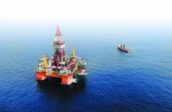 中国海油2030年天然气占比将达50%