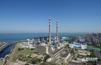 青岛拟建天然气热电项目 可替代6家燃煤供热企业