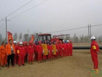 河北省故城县:20亿元天然气工程开工!