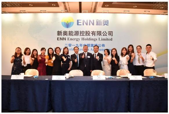 香港中华煤气和金卡智能携手发力共促5G时代燃气行业数字化!