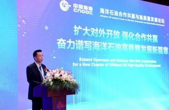 中国海油董事长汪东进:中国油气行业将更开放,合作空间广阔