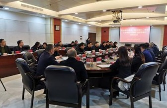 瓮安县举行骐信煤电一体化、工业园区管道燃气建设项目签约仪式