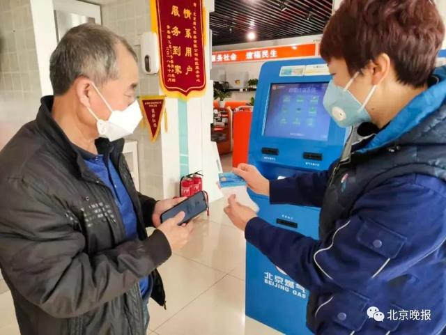 北京暂停燃气居民用户抄表收费,产生欠费不收违约金