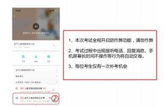 """协会·深圳市燃气行业协会""""线上+线下""""培训新模式正式开启"""