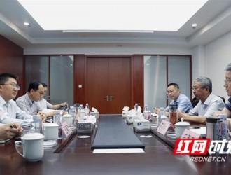 中石油天然气湖南分公司与长沙新奥燃气公司进行业务交流