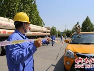 燃气管网遇外力破坏 郑州华润燃气快速搭设临时供气站保障供气