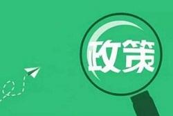 《辽宁省城镇燃气管理条例(草案)》公开征求意见