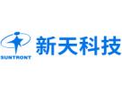 新天科技股份有限公司诚招合作伙伴