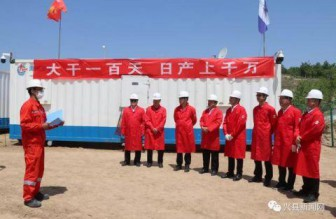 兴县:梁志锋在中联煤层气公司晋西分公司调研