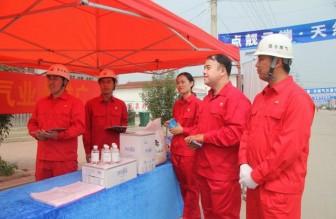 天然气河北分公司举办中国石油开放日活动