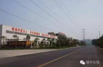 河南举行天然气管道泄漏应急抢险演练