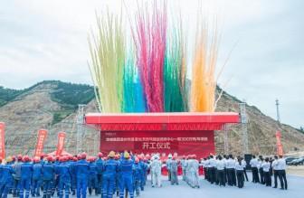 华峰集团LNG项目开工奠基,助力温州迈入天然气时代