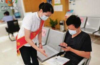 武汉:天然气营业厅十一假期不打烊 长时间外出记得关阀门