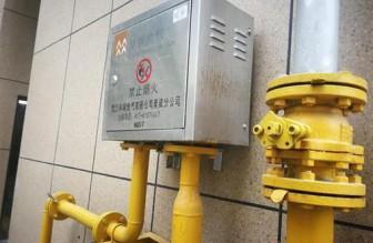 36户居民想尽快装上天然气 社区将派工作人员上门协调
