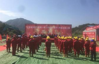 江西省天然气管网一期工程在九江修水开工