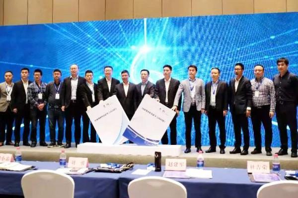 运筹于5G之时 决胜于科技之巅 | 新天科技参与《5G智慧水务白皮书》《5G智慧燃气白皮书》发布
