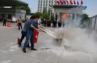 强化消防宣传——协会常务理事单位咸阳天然气总公司开展消防安全演练