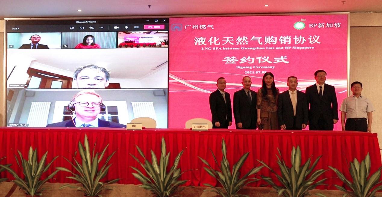 广东大鹏粤港方城市燃气团队签署完成TUA项目相关协议