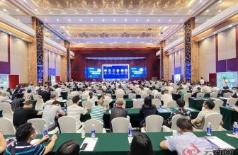 云南省首届智慧燃气发展论坛在昆举办