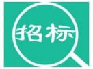 江西邦翰工程管理有限公司关于上饶市广丰区城市管道燃气有限公司的NB-IOT物联网膜式燃气表采购项目(项目编号:BH-2021-050)项目竞争性磋商采购公告