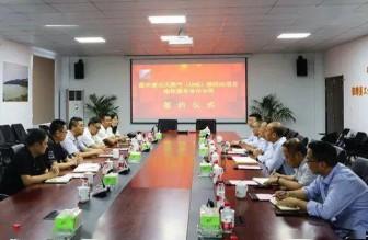 温州港集团与浙能温州液化天然气有限公司签订LNG项目拖轮服务合作合同