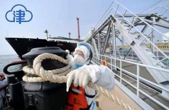 国家管网LNG接收站接卸2.04万吨LNG 保障华北地区稳定供气